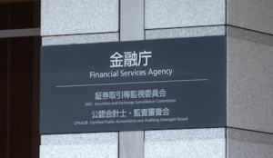 190 Companies Seek to Enter Japanese Cryptocurrency Market